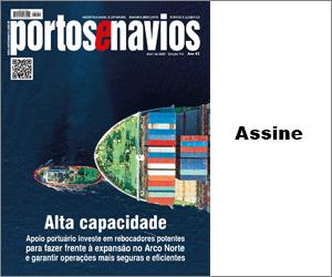 Assine Portos e Navios